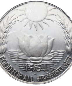 10 Rupees Food For All 1971 Bombay Mint Mark Sun and Lotus Very Rare Silver UNC Set Loose Coin