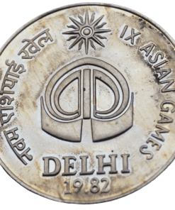 10 Rupees India 1982 IX Asian Games Delhi Minted in Bombay Rare Silver Coin