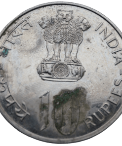 10 Rupees 1975 Equality Development Peace Very Rare Calcutta Mint Silver Coin