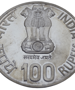 100 Rupees India 1982 IX Asian Games Delhi Minted in Bombay Rare Silver Coin