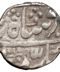 1 Rupee Gwalior State Coin Extremely Fine Condition Silver Coin
