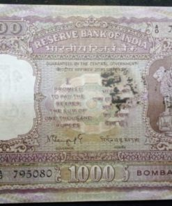 1000 Rupees Bombay Super Duper Rare Note Temple Note