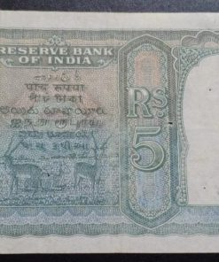 George six India Five Ruppes Note Red serial no Good condition note Red serial no very rare note Governor c. D. Deshmukh