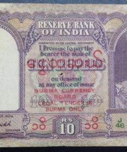India Over Print Burma George Six Note Ten Rupees Top Condition Governor C.D. Deshmukh - Same as Per Image