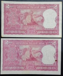 India Two Rupees Gandhi Geeta Read Two Different Governor L. K. Jha. Bhaskar Aandarkar Gem UNC Notes Two Notes Given