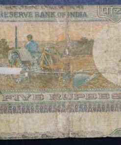 Five Rupees Shifting Error Note Tractor Note Condition as per image