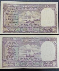 India 10 Rupees Two UNC Note Different Governor Iyenger and Bhatacharya