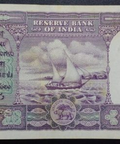 India Ten Rupees Fafda Issue Iyenger governor UNC Note