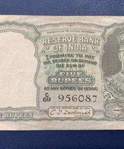 5 Rupees Front Face Bank Note of King George VI signed by C D Deshmukh @ 15,500