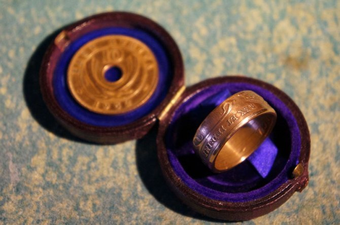 east-africa-coin-ring-coin-carnival-1