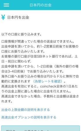 20170110_4_1