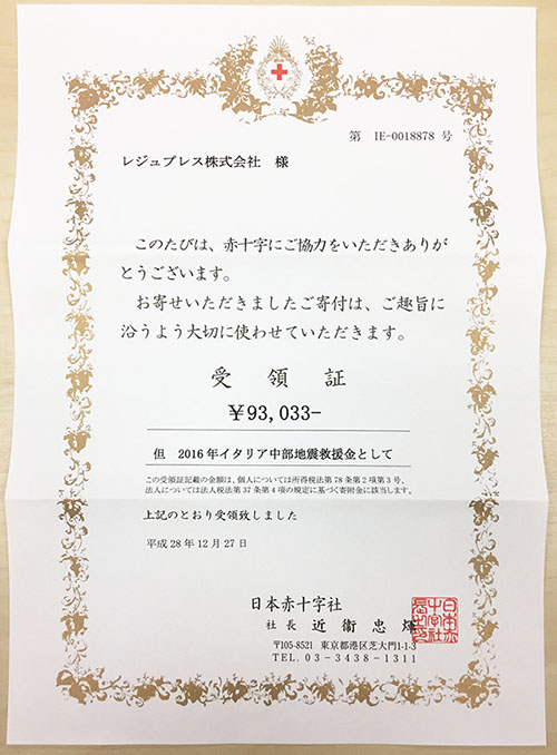 20170127_sekijuji_3