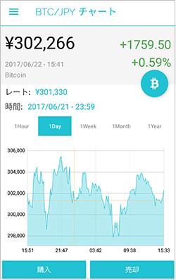 Screenshot_20170622-154147