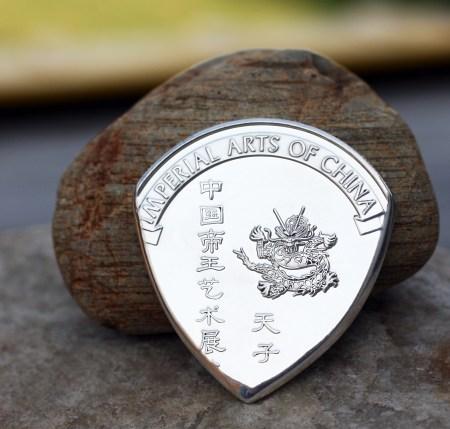 China Son of Heaven 999 Silver Coin Guitar Pick, Coin Guitar Picks