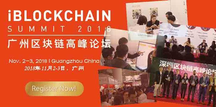 blockchain china