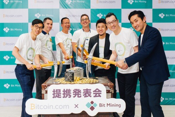 mining partnership