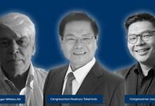 Legislators Support V20 2019