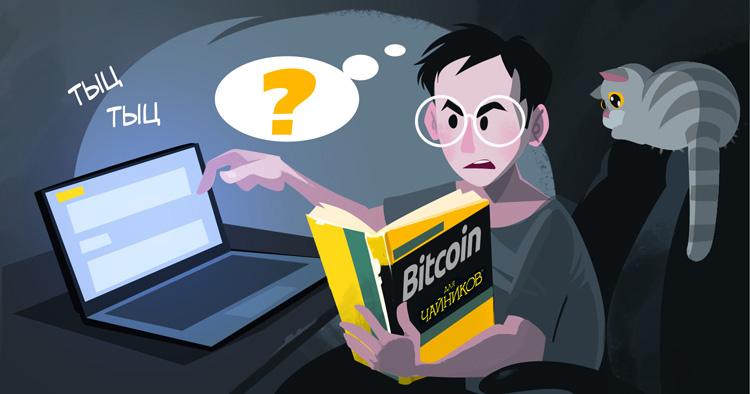 kas ir binārā opcijas tirdzniecība ieguldot bitkoinu peļņas nolūkos