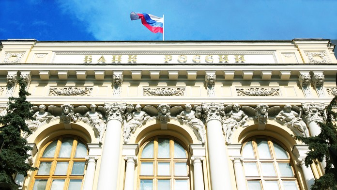 central-bank-Russia