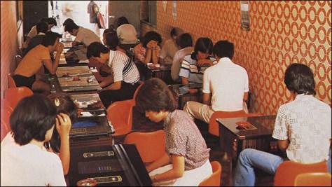 JAP-Arcade