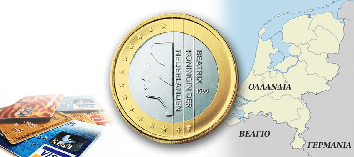 netherlands-plastic-money