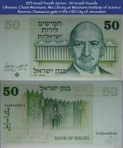 1973 Israel 4th Series Banknote — 50 NIS featuring portrait of Chaim Weismann