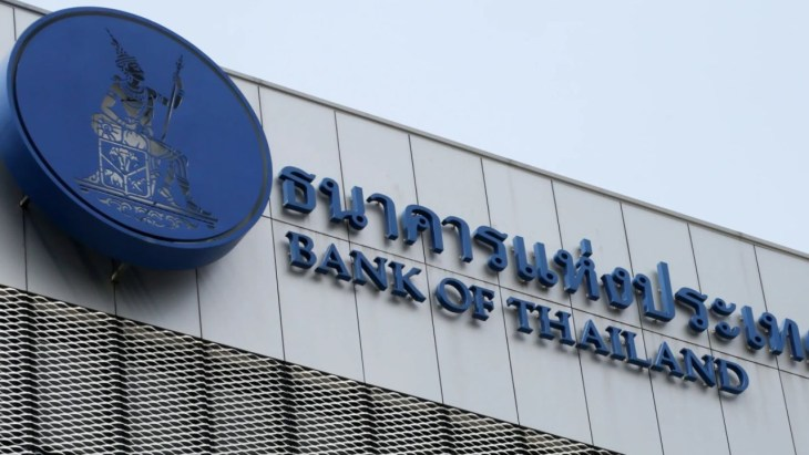 Safeguards For A Future Retail CBDC Outlined By Thailand's Central Bank