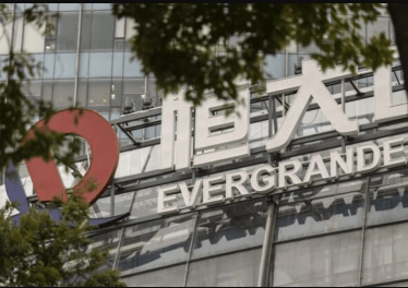 Pundits weigh in on the potential implications of Evergrande 's bankruptcy