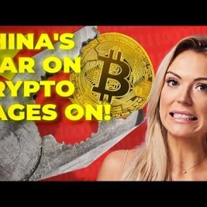 bics video news show china bans evergrande