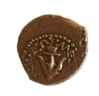 bronze widow's mite bible coin