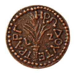 herod antipas coin