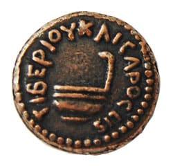 bronze lepton pontius pilate