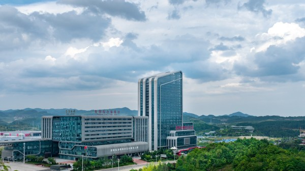 China Can Retain Tech Leadership Role By Implementing DCEP And BSN