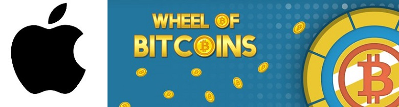Apple, Wheel of Bitcoins