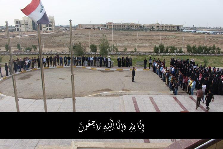 تعزية-و-فاة-الطالب-محمد-حيدر-صور-مميزة