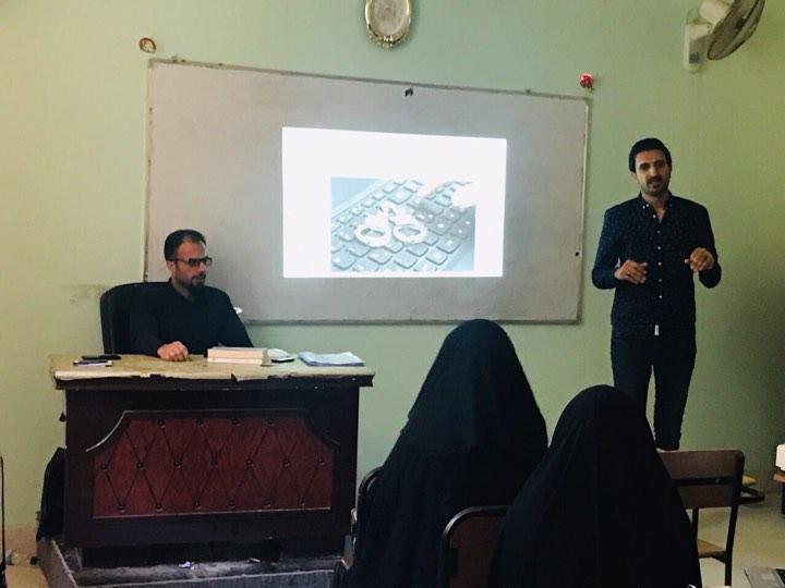 اختتام ورشات التعليم الالكتروني الخاصة بطلبة كلية العلوم الاسلامية -2