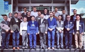 التدريسي محمد صادق الحسيني ممثلا عن كلية العلوم الاسلامية في برنامج الأمم المتحدة الانمائي