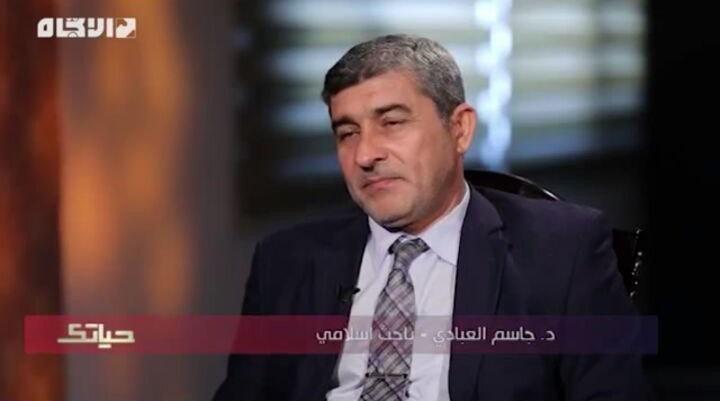 لقاء مع الدكتور جاسم علك شهاب عن الابتزاز الاكتروني في قناة الاتجاة الفضائية