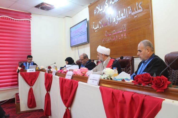 قسم-الدراسات-القرآنية-يناقش-صناعة-التكرير-والتدوير-في-الفقه-الاسلامي-1-1