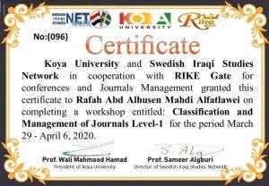 مشاركه تدريسية من كلية العلوم الاسلامية   في ورشة عمل علمية  دولية