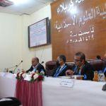 رسالة ماجستير في كلية العلوم الإسلامية  تبحث عن الدلالة المقامية للتوكيد في القرآن الكريم