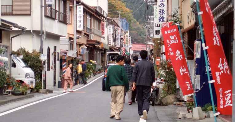 Morar no Japão