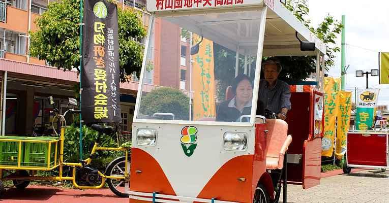 Rede de ajuda idosos no Japão
