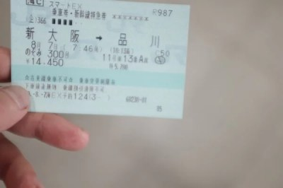 東京にアールカラーアールブリーチ、アールシステムトリートメントのセミナーをしてきます