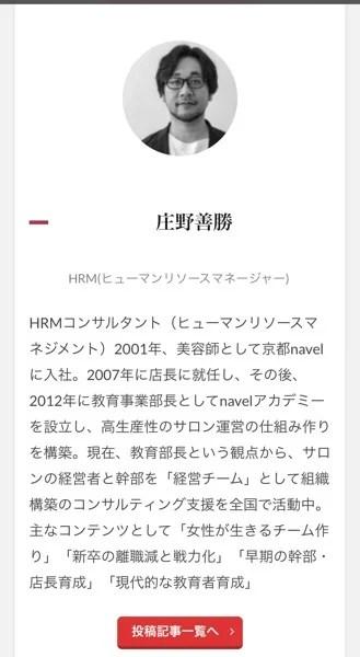 3月30日!新メディア【PRATER 】本日ローンチ!