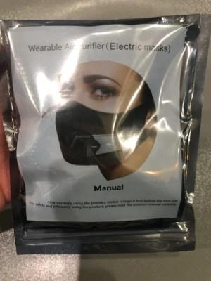 マスクに扇風機をつけてみた結果