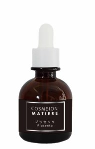 COSMEION MATIERE プラセンタ
