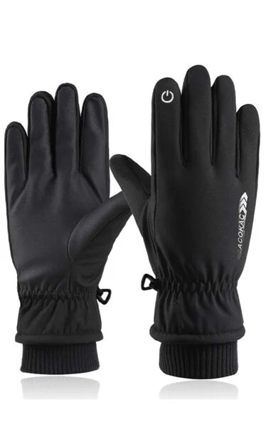 自転車通勤にオススメの手袋と耳当て