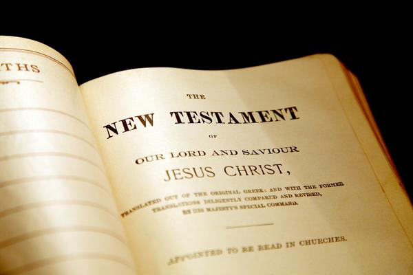 The Name of God in the New Testament George Howard