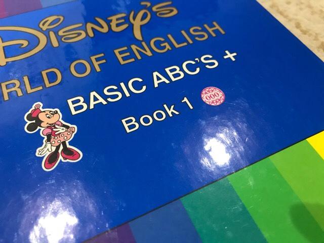 ディズニー英語システムg